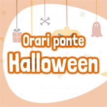 Notizie dal blog: Orari ponte di Halloween