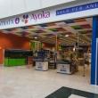 Punto vendita: Sant'Anastasia (NA)